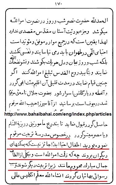 abdul baha letter