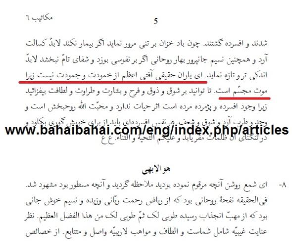 abdul baha statement 2