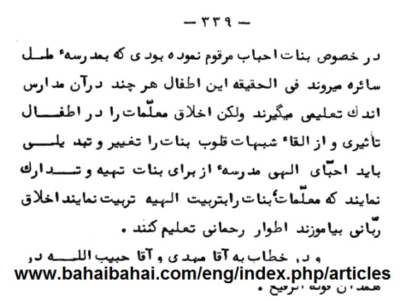 abdul baha statement 3
