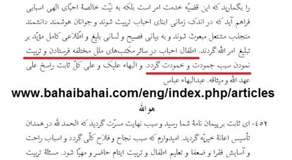 abdul baha statement